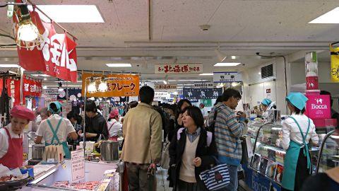 北海道物産展8