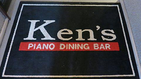 Ken'sBar1