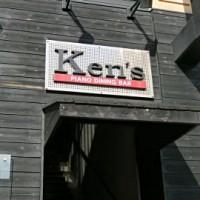 Ken'sBar2