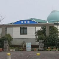 関崎海星館1