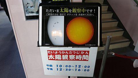 関崎海星館7