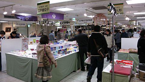 大江戸のれん市4
