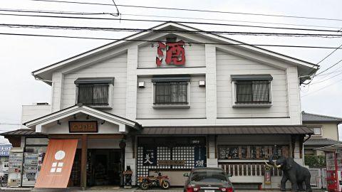 丸田酒舗2