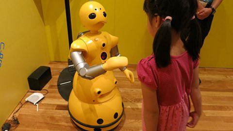 ロボット博2
