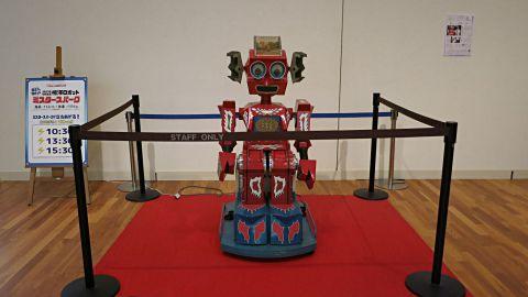 ロボット博3