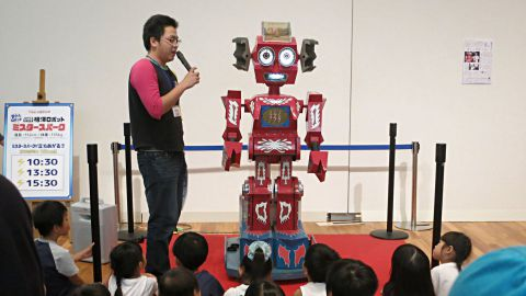 ロボット博4