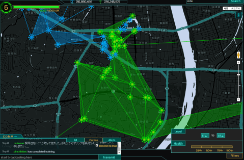 ingress map3