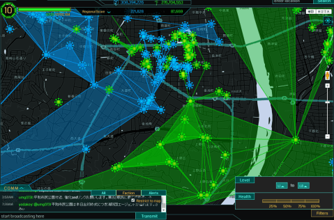 ingress map4