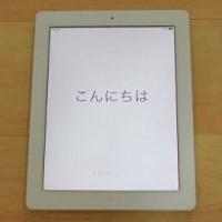 iOS26